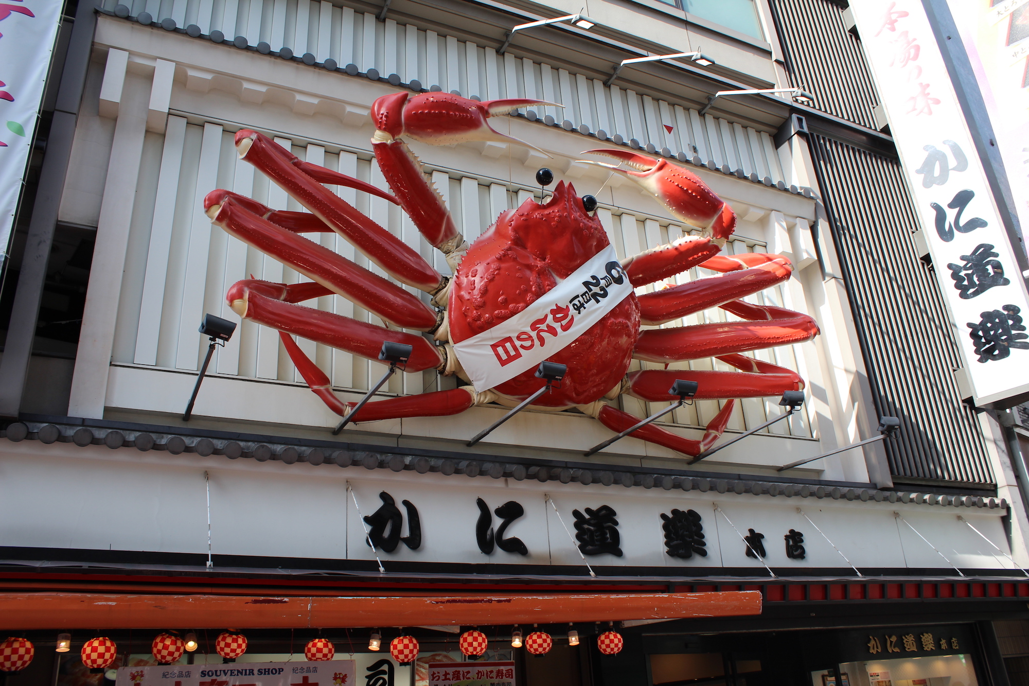 Giant crab sign in Dōtonbori, Osaka